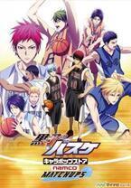 『黒子のバスケ』、キャラポップストアが11月より北海道・神奈川でオープン