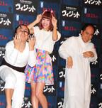 藤田ニコル、トレエン斉藤に好印象「ウィッグ被せたら付き合うかも」