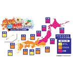 東京都はどっちもOK! 全国「おでんvsお鍋勢力マップ」発表