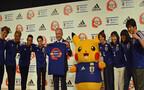 「パイプいすが飛んできた」W杯予選を戦った名波浩が日本代表にエール