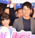 永野芽郁、男子高校生に「好きだー!」と叫ばれ赤面「キュンとしました」