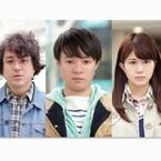 森田剛主演『ヒメアノ~ル』、過激すぎてR15指定に - 試写では途中退席者も