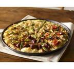 ドミノ・ピザ、蟹グラタンや熟成ビーフなどの「冬のクワトロリッチ」発売