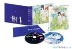 TVアニメ『のんのんびより りぴーと』、Blu-ray/DVD第3巻のジャケット公開