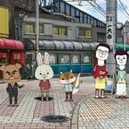 『ギャラクシー街道』と『紙兎ロペ』がコラボ!?綾瀬はるか「すごく不思議」