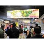 東京都で「アンテナショップフェス」開催! 各地の名物や珍味が集結
