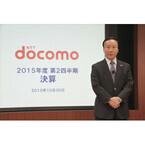 ドコモ加藤社長、「プラス200億円は狙える」とスマートライフ領域に期待