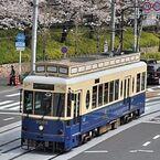 東京都交通局、都電荒川線で「都電さくら号」運転 - 青いレトロ車両を装飾