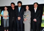 松山ケンイチ、内野聖陽との喧嘩のシーンで本気 - 映画『家路』