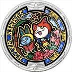 『妖怪ウォッチ』限定メダル配布企画を12月から実施! 劇場版前作の配信も