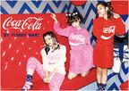 YUMMY MARTと「コカ・コーラ」がコラボした、限定コレクションを発売