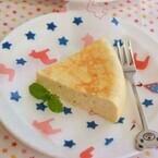 炊飯器でつくるバナナチーズケーキ、超簡単でヘルシー!