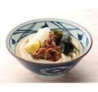 丸亀製麺から塩味ベースのぶっかけうどん新登場! 春の天ぷらやおにぎりも