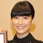 福田彩乃、地元・豊田市のスペシャルサポーター就任「私の本当のふるさと」