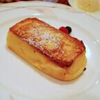 2日かけて作るホテルオークラのフレンチトースト、実は朝食ブッフェに!?