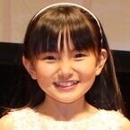 朝ドラ『あさが来た』で注目の子役・鈴木梨央「今年はすばらしい年」と笑顔