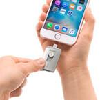 サンワ、iPhoneやAndroidなど端末を選ばずデータを共有できるUSBメモリ発売