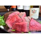 東京都・三軒茶屋に熟成肉とワインの食堂オープン! 半額キャンペーンも実施