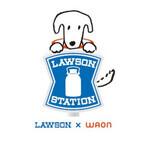 全国12,000店のローソンでイオンの電子マネー「WAON」が利用可能に