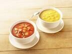 マクドナルド、温かいコーンクリームスープや抹茶ラテなどを期間限定で販売