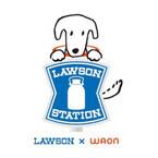 ローソン、電子マネー「WAON」を導入--主婦層や中高年層に利便性を提供