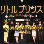 伊勢谷友介、しっかり者の子役・鈴木梨央に「10歳サバ読んでるもんね?」
