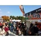 兵庫県で「姫路食博」開催! タイやフランスなど世界のおでん&酒が大集合