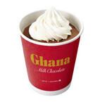 ロッテリアで「ガーナミルクチョコレート」が飲める! シリーズ期間限定発売