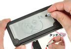昭和生まれ必見! 懐かしいお絵かきボードが付いたiPhone 5S/5ケース