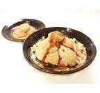 東京都中野区で、老舗和菓子店とコラボした「極上生信玄餅きな粉雪」発売