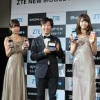 ZTE、SIMフリースマホ「AXON mini」「BLADE V6」を投入 - 2万円台からの格安モデル