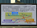 JAXAなど、「はやぶさ」の電力制御技術を鉄道へ応用する研究を開始