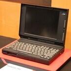 10周年を迎えたレノボ・ジャパン、ICTを超えた「共創」を目指す - ThinkPadが歩んだ歴史を振り返る