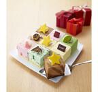 サーティワン、9種類のフレーバーが1つになったアイスクリームケーキ発売