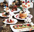 カフェ&ブックス ビブリオテークに世界のクリスマスデザート登場