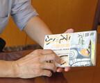 「見たまま」の福島第一原子力発電所を描きたかった - ルポ漫画『いちえふ』作者・竜田一人に聞く
