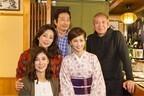 安田美沙子の居酒屋に益子直美・藤吉久美子ら来店、旅の思い出を語り合う