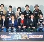 映画『聖闘士星矢』黄金聖闘士12人の豪華声優陣が発表、双子座サガは山寺宏一