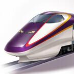 JR東日本、山形新幹線「つばさ」外観を一新! 車内に足湯「とれいゆ」も登場