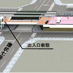 東京メトロ千代田線北綾瀬駅、10両編成対応に向けたホーム延伸工事に着手