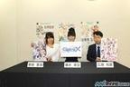 スマホ向けカードゲーム『GeneX』発表! 「ごちうさ」「ゆるゆり」が参戦