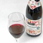 ボージョレ・ヌーヴォー、帝王に「我がワイン人生最良」と言わしめた2015年