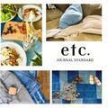 東京都・吉祥寺にカフェ・家具・アパレルの「etc. JOURNAL STANDARD」誕生
