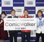 KADOKAWAが漫画200作品を無料配信へ、新サービス「コミックウォーカー」が3/22始動