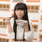 竹達彩奈が吉野家「アタマの大盛」応援団長に「お肉だけおかわりしても良いですか?」