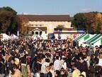 東京都・上野公園で、忍者一色に染まる「伊賀上野NINJAフェスタ」を開催