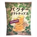 5種のスパイス入り「パクチーポテトチップス」発売 -カルディコーヒー