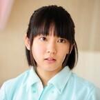 吉岡里帆、『つむぐもの』出演決定! 映画初主演・石倉三郎の介護士役を熱演