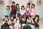 アフィリア・サーガ、キャンペーン最終日は7周年のユニットデビュー記念日