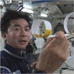 油井宇宙飛行士、来月11日に帰還へ